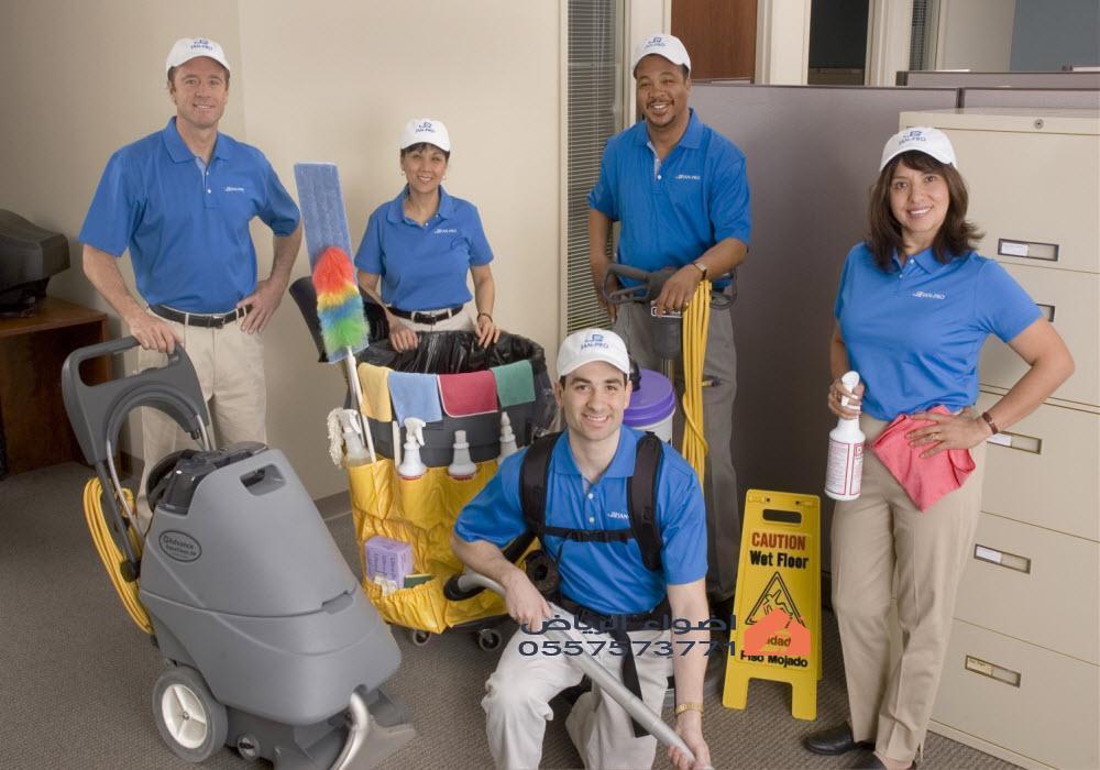 شركة تنظيف بثادق
