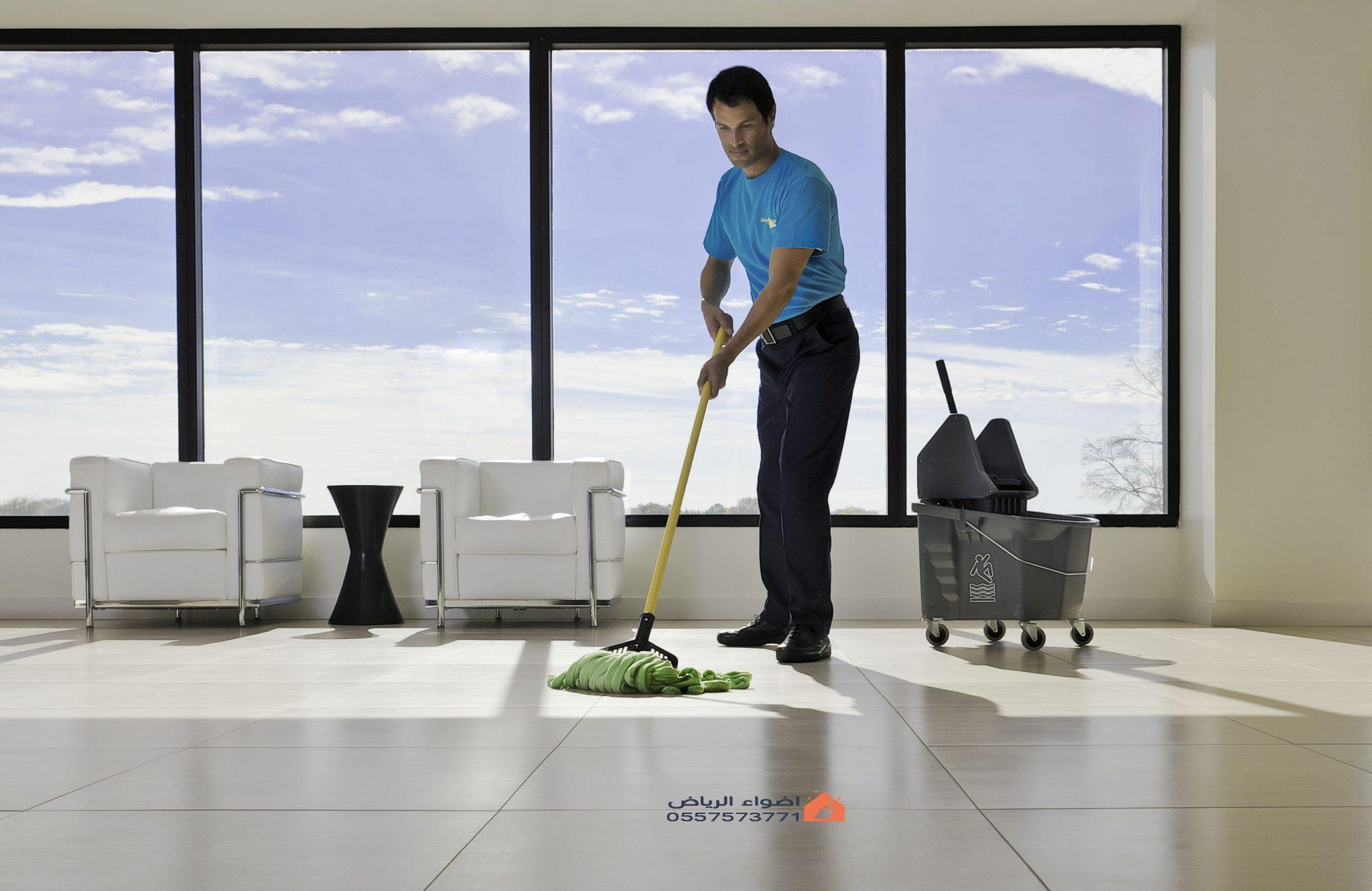 شركة تنظيف بحوطة بنى تميم