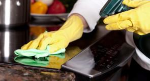 شركة تنظيف منازل بالرياض 0540619155