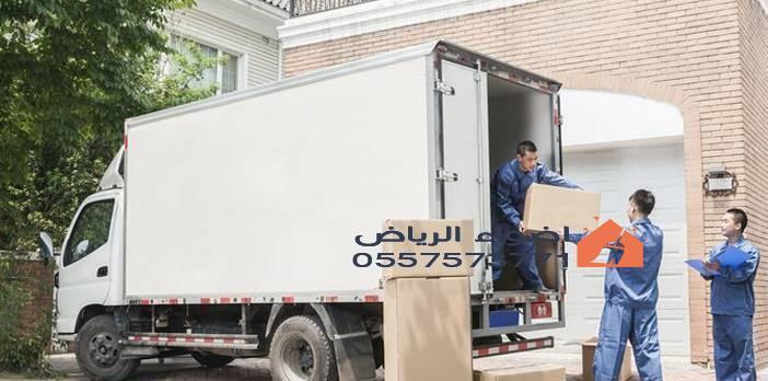 شركة نقل اثاث بحوطة بنى تميم