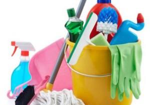 شركة تنظيف بالدوادمي والمجمعة 0557573771
