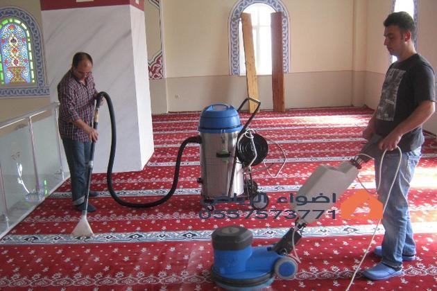 شركة تنظيف مساجد بجازان
